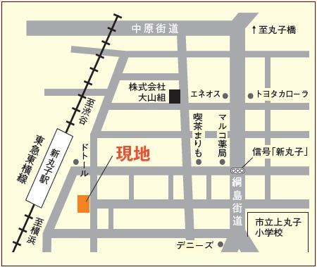 東急線・目黒線 新丸子駅徒歩1分